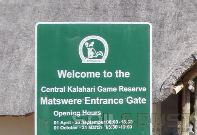 kalahari game reserve sign